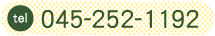 045-252-1192